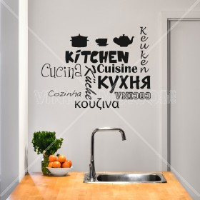 Vinilo Decorativo: Kitchen